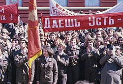 RIAN archive 463353 Rally on occasion of arrival of construction team.jpg
