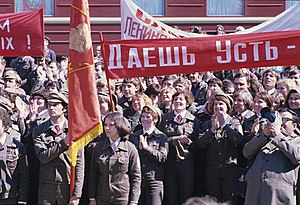 Baikal–Amur Mainline - A rally in Ust-Ilimsk, Irkutsk Region, on the occasion of the arrival of a building team for construction of the Baikal-Amur Railway. 1979.