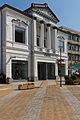 RO AG - Casa I. I. Purcăreanu, ulterior Ateneul Popular 1.jpg