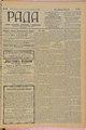 Rada 1908 186.pdf