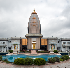 Photograph of Radha Madhav Dham from 2014 by Carol M. Highsmith