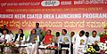 Radha Mohan Singh at the launch of the neem coated urea at a programme, organised by the KRIBHCO, in Bengaluru. The Union Minister for Chemicals and Fertilizers, Shri Ananthkumar and other dignitaries are also seen.jpg