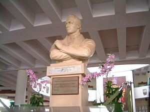Raffles Institution - Bust of Sir Stamford Raffles at the Year 1-4 atrium