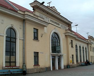 Mukachevo - Railway Station in Mukacheve, Ukraine