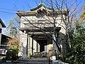 Rakuouko Hyakunensai-kinen Homotsukan.jpg