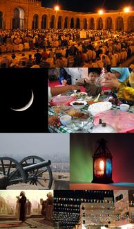 رمضان ويكيبيديا
