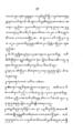 Rangsang Tuban kaca057.png