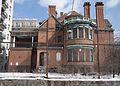 Rear, Captain Isaac Emerson Mansion (16559931396).jpg