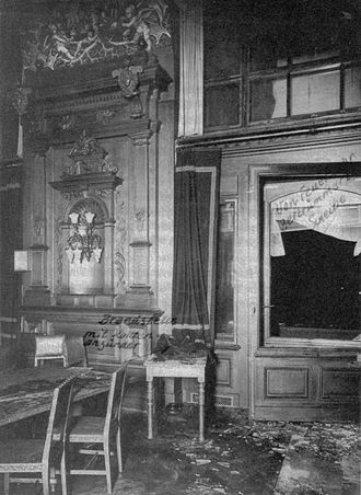 Reichstag fire - The window through which Marinus van der Lubbe supposedly entered the building