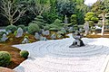 Reiun-in, Kuzan-Hakkai-no-niwa (Garden) -1 (February 2016) - panoramio.jpg