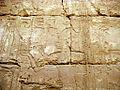 Relief chapelle Sethi II 02c.jpg