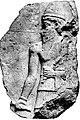 Relief of Naram-Sin.jpg