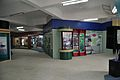 Resources of Jharkhand Gallery - Ranchi Science Centre - Jharkhand 2010-11-29 8761.JPG