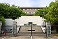 Ritsumeikan Junior & Senior High School.JPG