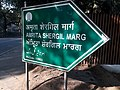 Roads in New Delhi 04.jpg