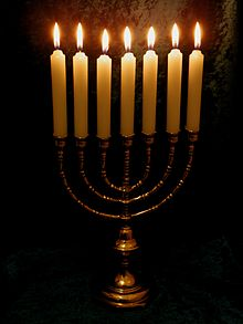 Resultado de imagen para la lámpara del sábado con las siete mechas hebrea