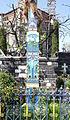 Rumunia, Sapanta, Wesoły Cmentarz DSCF7026.jpg