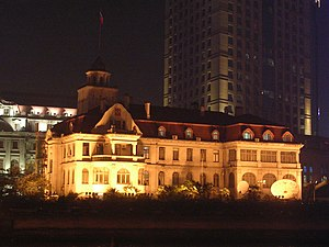 Shanghai Russians - The Russian Consulate-General by Suzhou Creek.