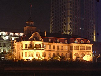 Shanghai Russians - The Russian Consulate-General by Suzhou Creek.