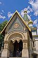 Russian church Sofia 4.jpg