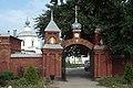 Ryazan Trinity monastery 9613-1.jpg