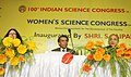 S. Jaipal Reddy addressing at the inauguration of the Women's Science Congress, in Kolkata. The Secretary, Department of Science and Technology, Dr. T. Ramasami and the ADG, UNESCO, Dr. Gretchen Kalonji are also seen.jpg