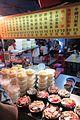 SZ 深圳 Shenzhen 福田 Futian 水圍村夜市 Shuiwei Cun Night food Market May 2017 IX1 013.jpg