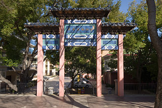 Sacramento, California - Paifang at Sacramento's Chinatown Mall