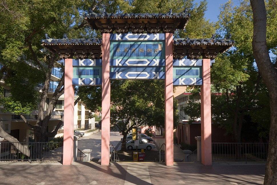 Sacramento Chinatown Mall Paifang
