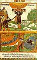 Saint Eustratius of Kyiv Caves.jpg