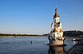 Saint Nicholas Church and Dnieper.jpg