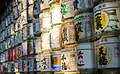 Sake Barrels (218544781).jpeg