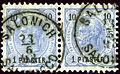 Salonich Salonicco 1893.jpg