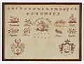 Sampler (Germany), 1849 (CH 18699131).jpg