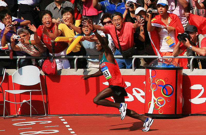 File:Samuel Wanjiru at 2008 Summer Olympics.jpg