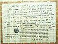 Sana' military museum 07.JPG