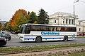 Sarajevo Tram-Line Muzeji 2011-10-28 (2).jpg