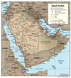 Saudiarabisk geografi – Wikipedia