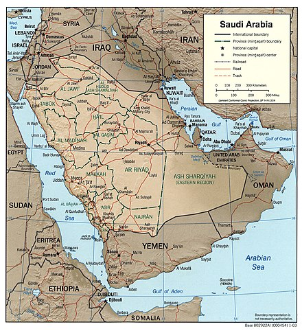 Saudi Arabian administrative regions and roadways map Saudi Arabia 2003 CIA map.jpg