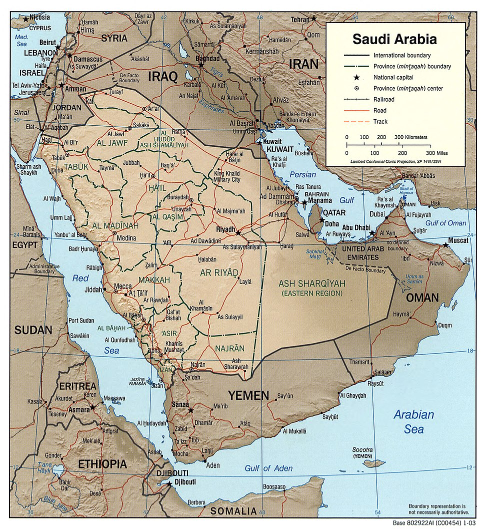 Saudi Arabia 2003 CIA map