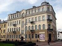 Savieckaja, 19 building.jpg