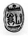 Scarab of Thutmose III MET 26.7.170 acc.jpg