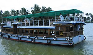 Scenes fom Vembanad lake en route Alappuzha Kottayam74.jpg