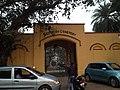 Scottish Cemetery in Kolkata 01.jpg