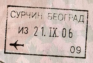 Passport stamp from Belgrade Airport, Serbia, ...