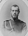 Sergei Mikhailovich young.jpg