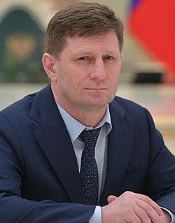Sergei Ivanovich Furgal