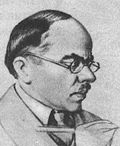 Чехонин, Сергей Васильевич