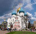 SergievPosad Cathedral S15.jpg