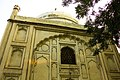 Shah Chiragh Chambers Lahore.jpg